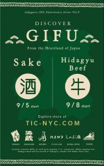 Gifu Sake WEEK AT T.I.C. GROUP